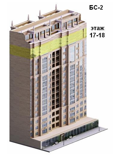 БС-2, этаж 17-18