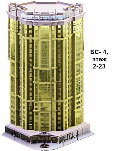 БС-4, этаж 2-23