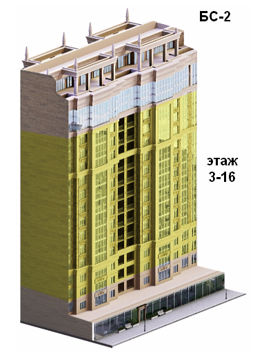 БС-2, этаж 3-16