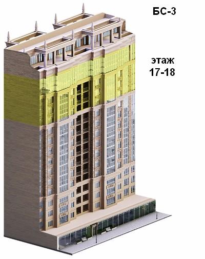 БС-3, этаж 17-18